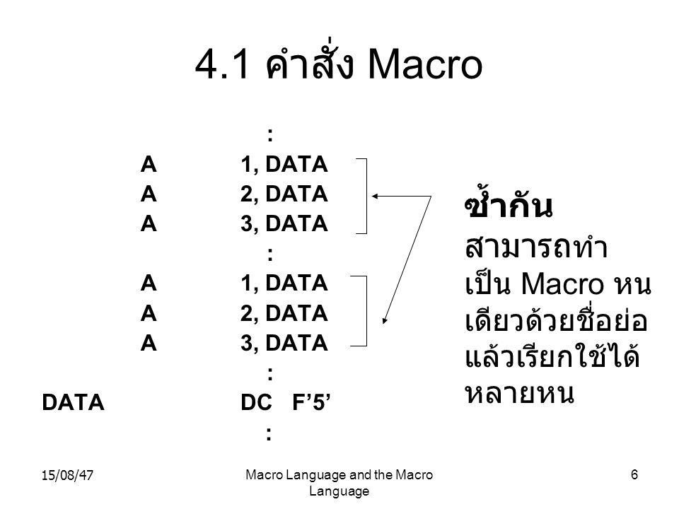 15/08/47Macro Language and the Macro Language 17 4.2.2 การใช้คำสั่งเงื่อนไขในแมโคร 2 คำสั่งที่สำคัญคือ AIF และ AGO AIF เป็นคำสั่ง กระโดดไปทำ แบบมีเงื่อนไข AGO เป็นคำสั่ง กระโดดไปทำ แบบไม่มี เงื่อนไข.LABELNAME เป็นแอดเดรสที่คำสั่ง AIF และ AGO กระโดดไปทำ