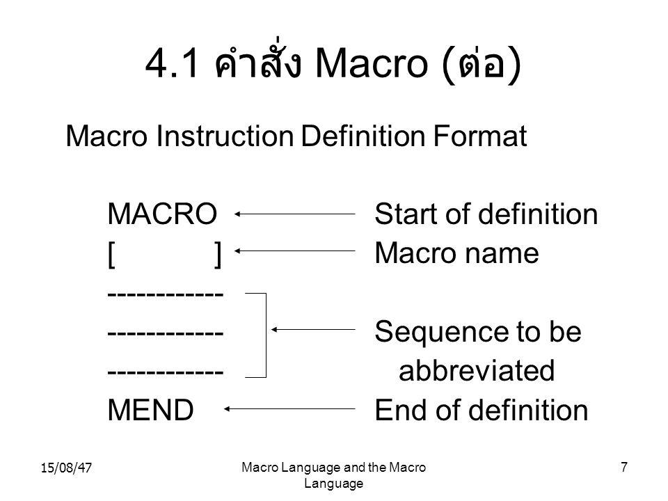 15/08/47Macro Language and the Macro Language 8 ตัวอย่างภาษาแอสเซมลี้ที่เขียนซ้ำ ตัวอย่างที่ 1 : A1, DATA A2, DATA A3, DATA : A1, DATA A2, DATA A3, DATA : DATADC F'5' : ซ้ำกัน สามารถ ทำเป็น Macro หนเดียวด้วยชื่อ ย่อ แล้วเรียก ใช้ได้หลายหน