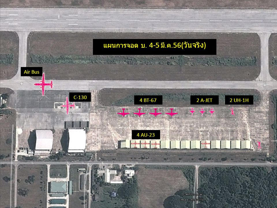 UH-1H แผนการจอด บ. 4-5 มี. ค. 56( วันจริง ) 4 BT-672 A-JET2 UH-1H Air Bus C-130 4 AU-23