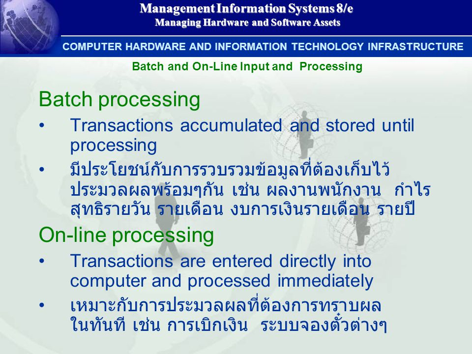 Management Information Systems 8/e Managing Hardware and Software Assets Managing Hardware and Software Assets Batch processing Transactions accumulat