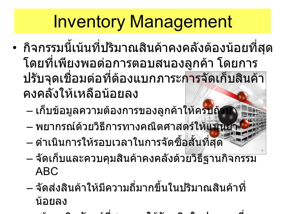 Inventory Management Make and deliver to stock RMFG Suppliers purchased RM SA manufactureAssembly Customer SA Delivery Make to stock Make to order Purchased and make by order/e-order 4 3 2 1 5 Assembly to order