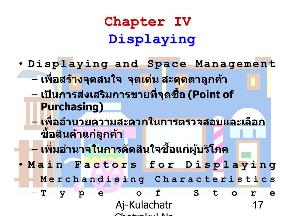 Aj-Kulachatr Chatrakul Na Ayudhaya Ch-4 17 Chapter IV Displaying Displaying and Space ManagementDisplaying and Space Management – เพื่อสร้างจุดสนใจ จุ