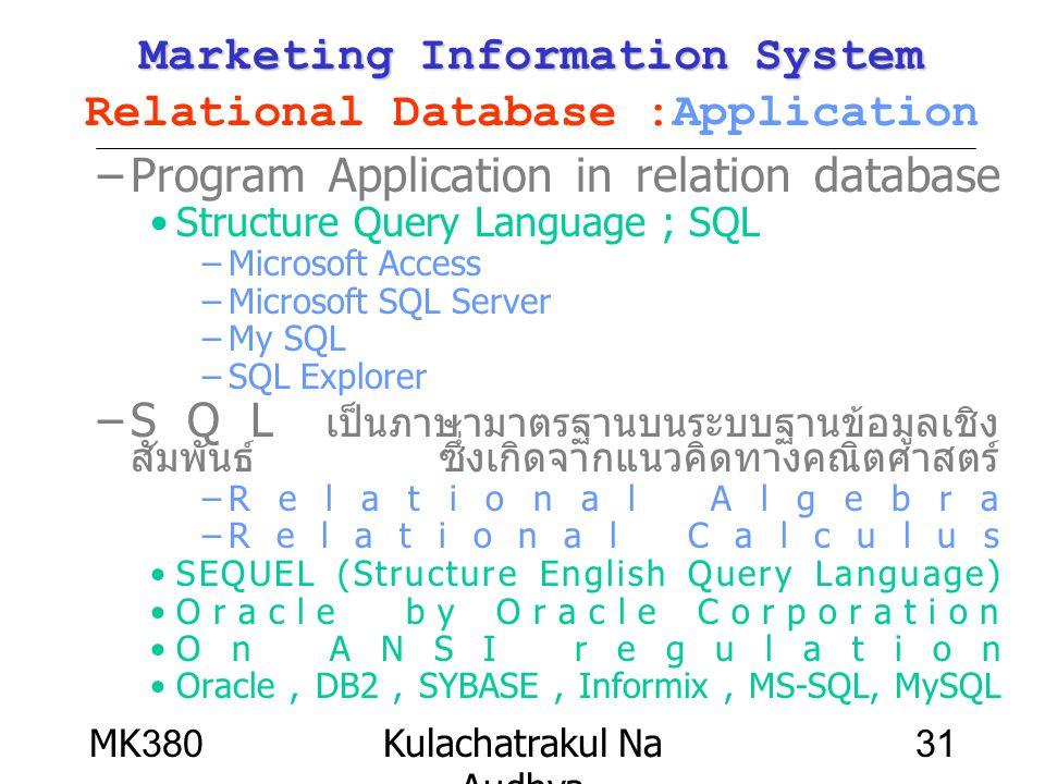 MK380Kulachatrakul Na Audhya 31 Marketing Information System Marketing Information System Relational Database :Application –Program Application in rel