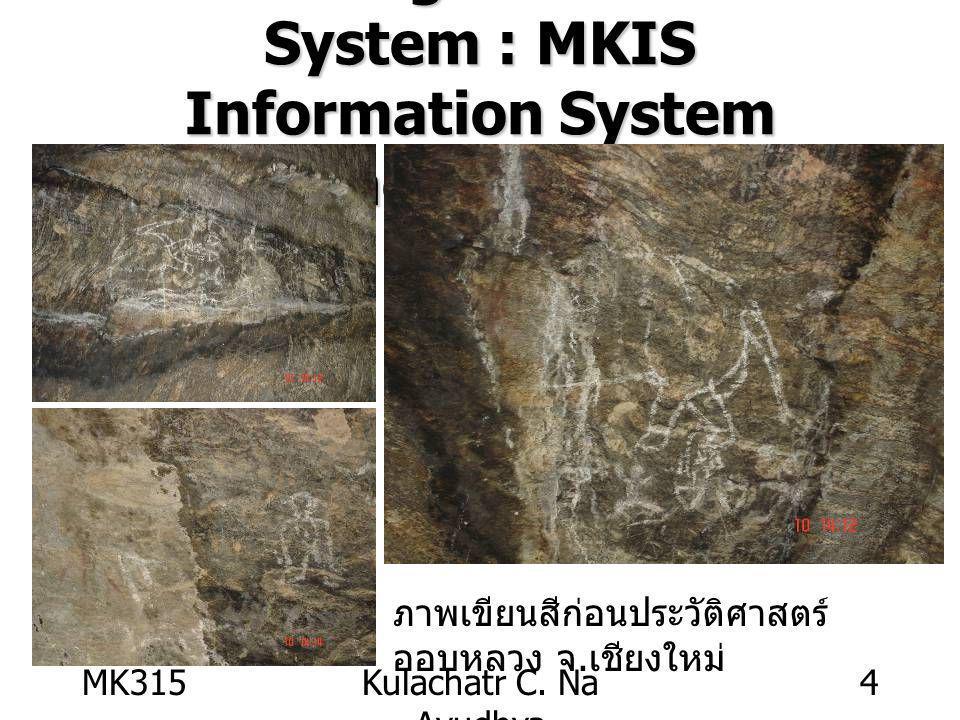MK315Kulachatr C.