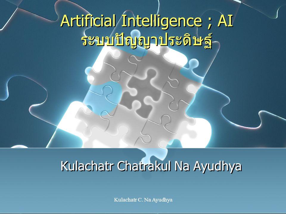 Kulachatr C. Na Ayudhya Artificial Intelligence ; AI ระบบปัญญาประดิษฐ์ Kulachatr Chatrakul Na Ayudhya