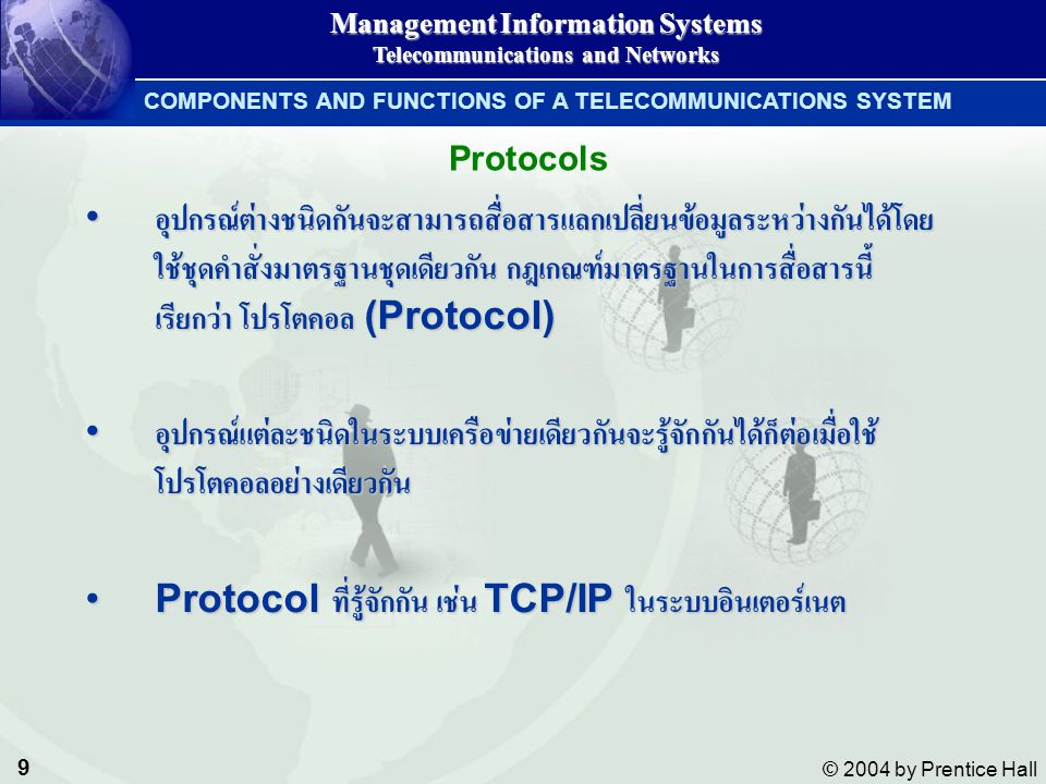 20 © 2004 by Prentice Hall Management Information Systems Telecommunications and Networks –Microwave for remote distance :island,forest, suburb, Hill-tribe COMPONENTS AND FUNCTIONS OF A TELECOMMUNICATIONS SYSTEM