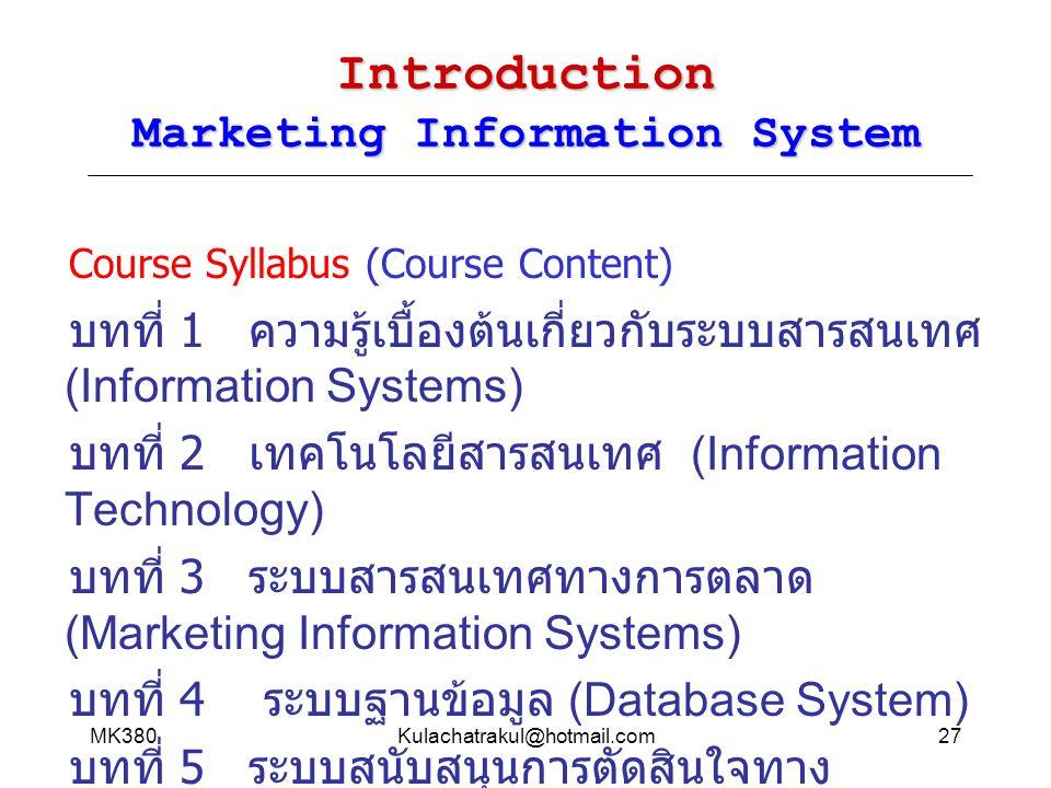MK380Kulachatrakul@hotmail.com27 Introduction Marketing Information System Course Syllabus (Course Content) บทที่ 1 ความรู้เบื้องต้นเกี่ยวกับระบบสารสน