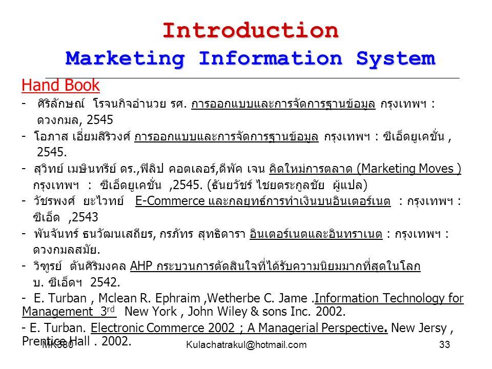 MK380Kulachatrakul@hotmail.com33 Introduction Marketing Information System Hand Book - ศิริลักษณ์ โรจนกิจอำนวย รศ. การออกแบบและการจัดการฐานข้อมูล กรุง