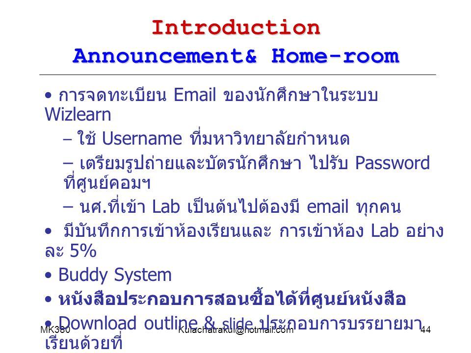 MK380Kulachatrakul@hotmail.com44 Introduction Announcement& Home-room การจดทะเบียน Email ของนักศึกษาในระบบ Wizlearn – ใช้ Username ที่มหาวิทยาลัยกำหนด