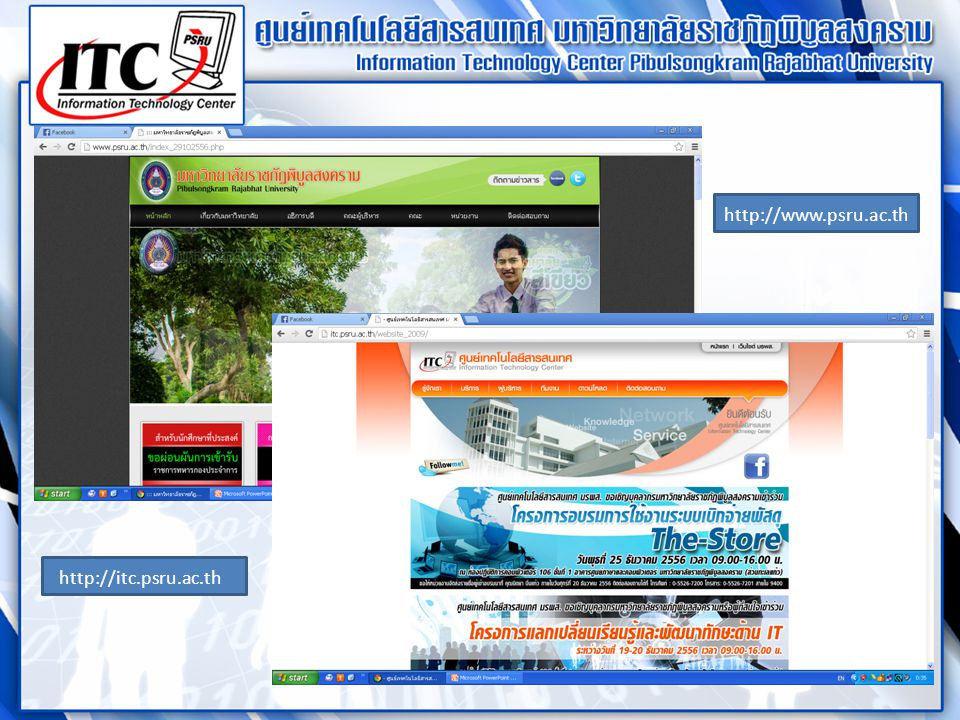 หน้าจอล็อกอินเข้าใช้งานระบบ e-Learning PSRU เข้าใช้งานที่ http://elearning.psru.ac.th