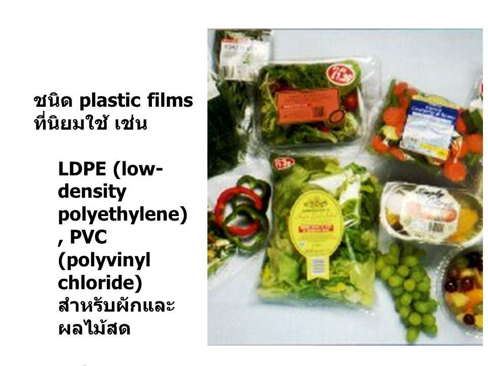 ชนิด plastic films ที่นิยมใช้ เช่น LDPE (low- density polyethylene), PVC (polyvinyl chloride) สำหรับผักและ ผลไม้สด Polyester และ Saran เหมาะ สำหรับพืช