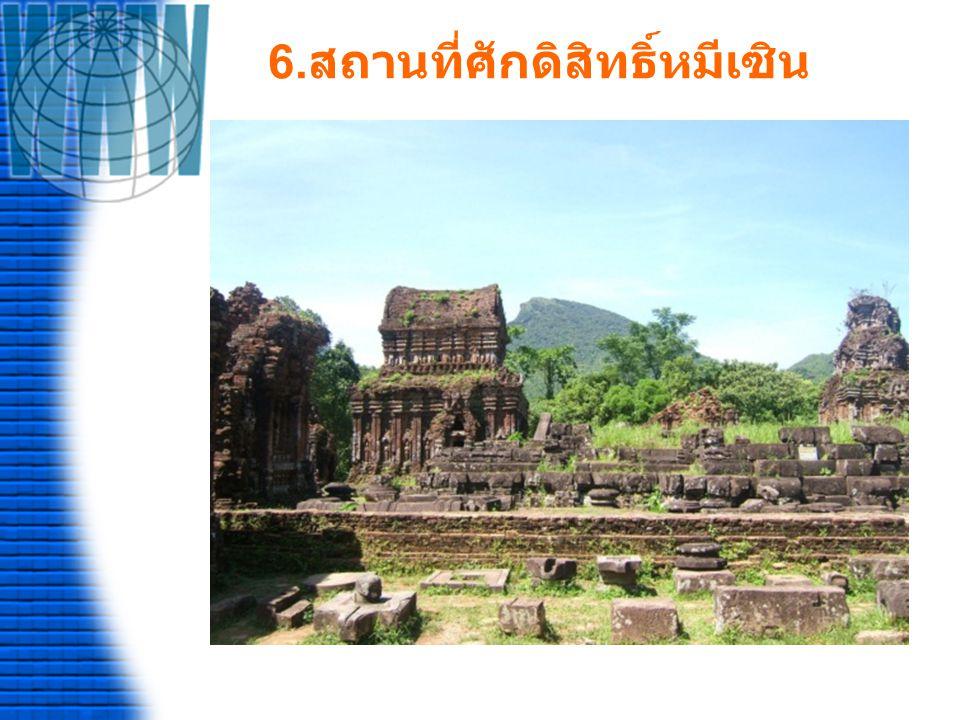 7. อุทยานแห่งชาติฟอง ญา - เก บัง