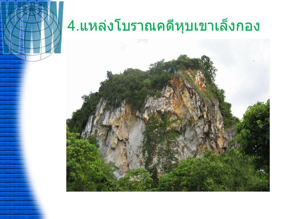 ประเทศอินโดนีเซีย 1. อุทยานแห่งชาติโคโมโด