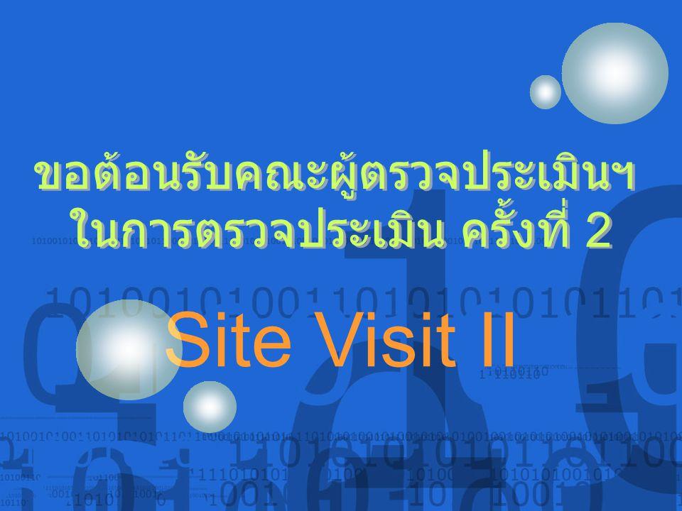 Site Visit II