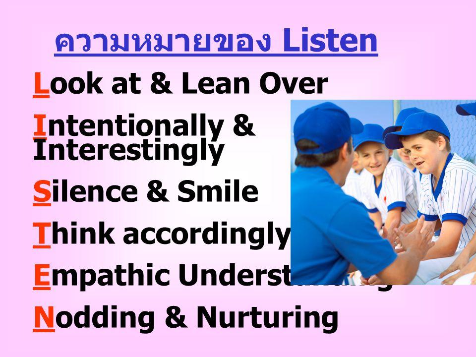 ลักษณะผู้ฟังที่ไม่ดี ฟังแล้วคิดโต้แย้ง ขัดคอหรือขัดจังหวะ ด่วนสรุป มองที่อื่น ไม่สนใจฟัง รวบรัด เร่งเร้าผู้ฟัง คุมอารมณ์ไม่อยู่