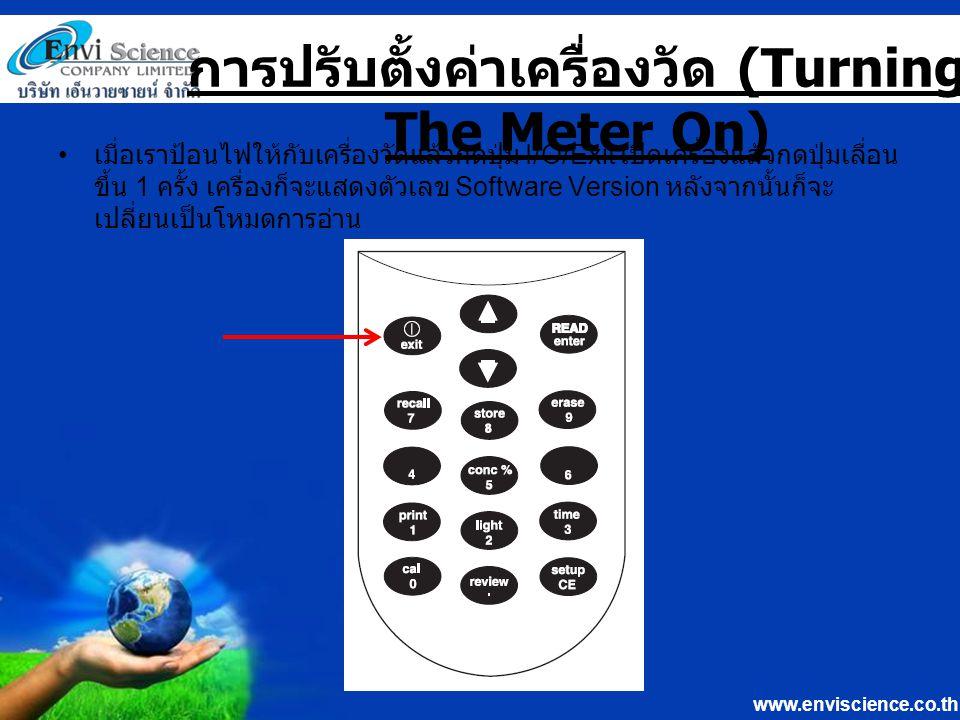 www.enviscience.co.th การวัดค่า pH การการกดปุ่ม ซึ่งหน้าจอจะโชว์คำว่า Stabilizing… เมื่อ ตัวเครื่องอ่านค่าได้จะทำ การล๊อคค่า โดยแสดง สัญลักษณ์รูปกุญแจล๊อค