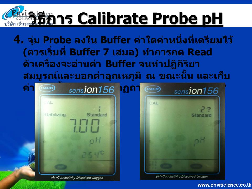 www.enviscience.co.th วิธีการ Calibrate Probe pH 4.