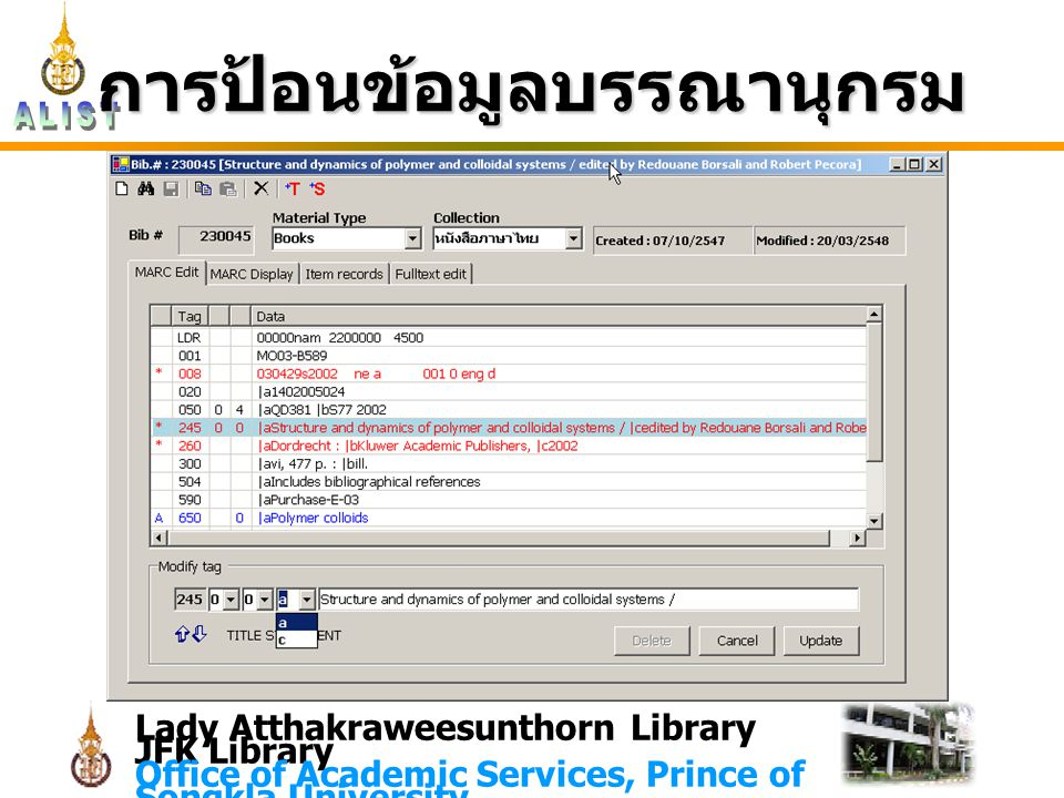 Lady Atthakraweesunthorn Library JFK Library Office of Academic Services, Prince of Songkla University การป้อนข้อมูลบรรณานุกรม