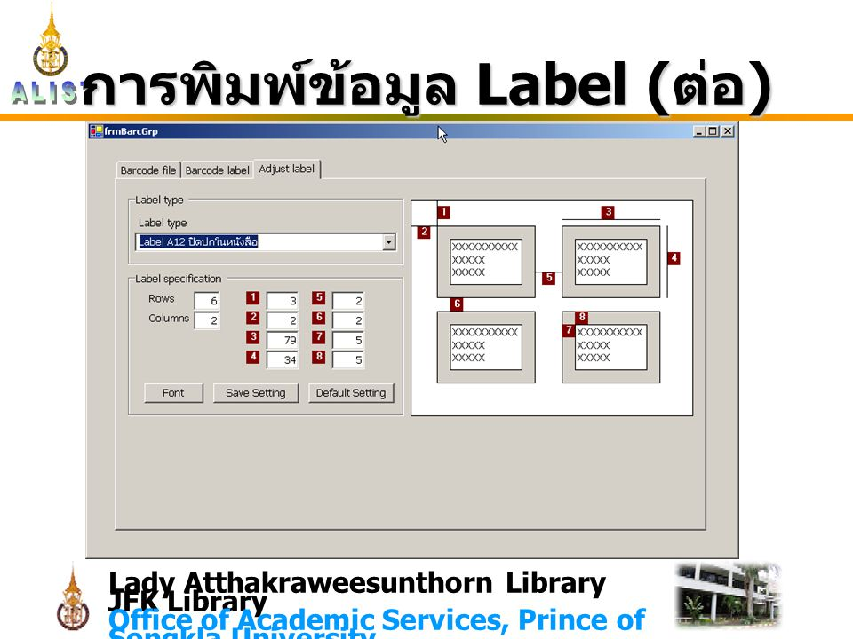 Lady Atthakraweesunthorn Library JFK Library Office of Academic Services, Prince of Songkla University การพิมพ์ข้อมูล Label ( ต่อ )
