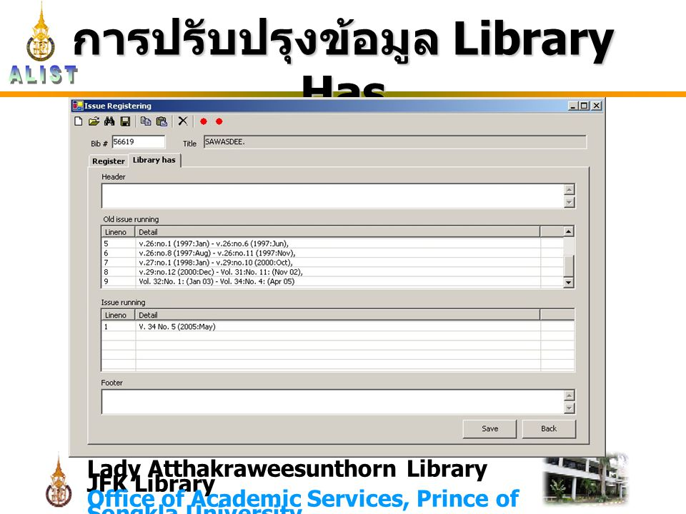 Lady Atthakraweesunthorn Library JFK Library Office of Academic Services, Prince of Songkla University การปรับปรุงข้อมูล Library Has
