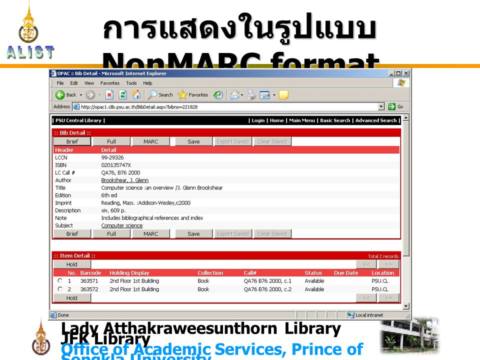 Lady Atthakraweesunthorn Library JFK Library Office of Academic Services, Prince of Songkla University การแสดงในรูปแบบ NonMARC format