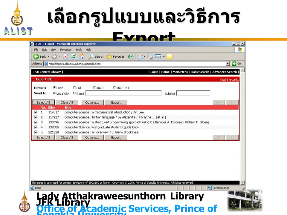 Lady Atthakraweesunthorn Library JFK Library Office of Academic Services, Prince of Songkla University เลือกรูปแบบและวิธีการ Export