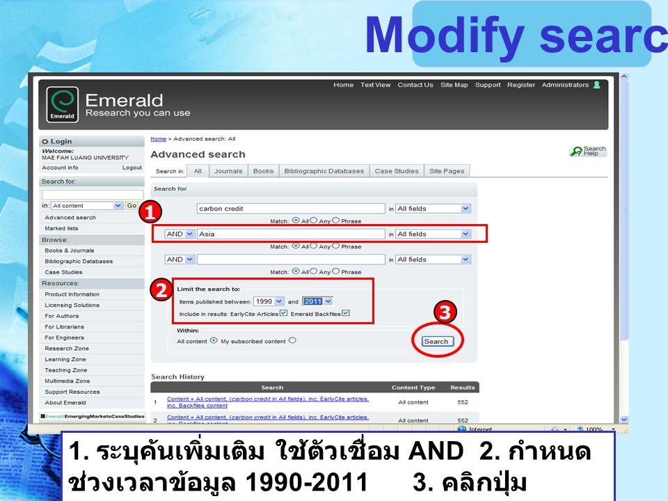 Modify search 123 1. ระบุค้นเพิ่มเติม ใช้ตัวเชื่อม AND 2. กำหนด ช่วงเวลาข้อมูล 1990-2011 3. คลิกปุ่ม Search