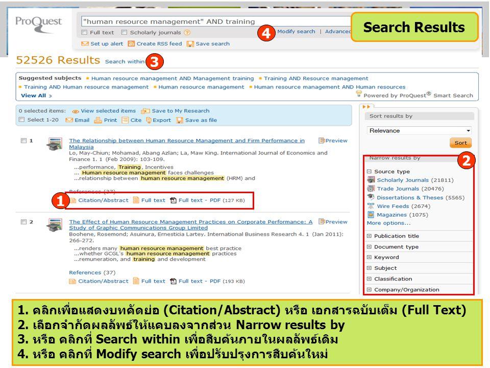 Search Results 1. คลิกเพื่อแสดงบทคัดย่อ (Citation/Abstract) หรือ เอกสารฉบับเต็ม (Full Text) 2.