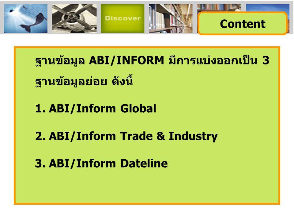 ฐานข้อมูล ABI/INFORM มีการแบ่งออกเป็น 3 ฐานข้อมูลย่อย ดังนี้ 1.