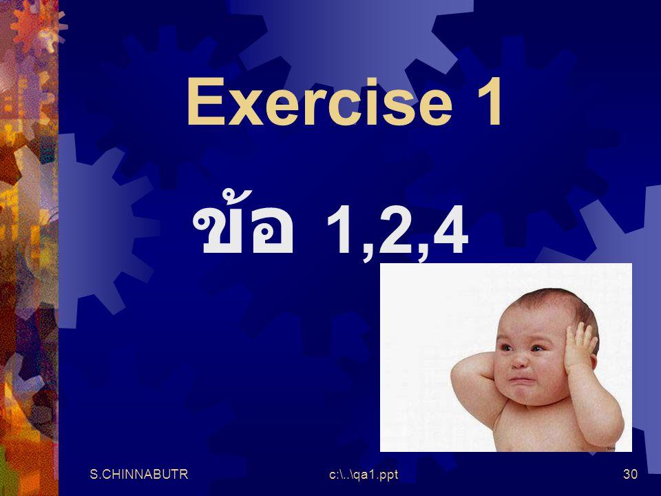 S.CHINNABUTRc:\..\qa1.ppt30 Exercise 1 ข้อ 1,2,4