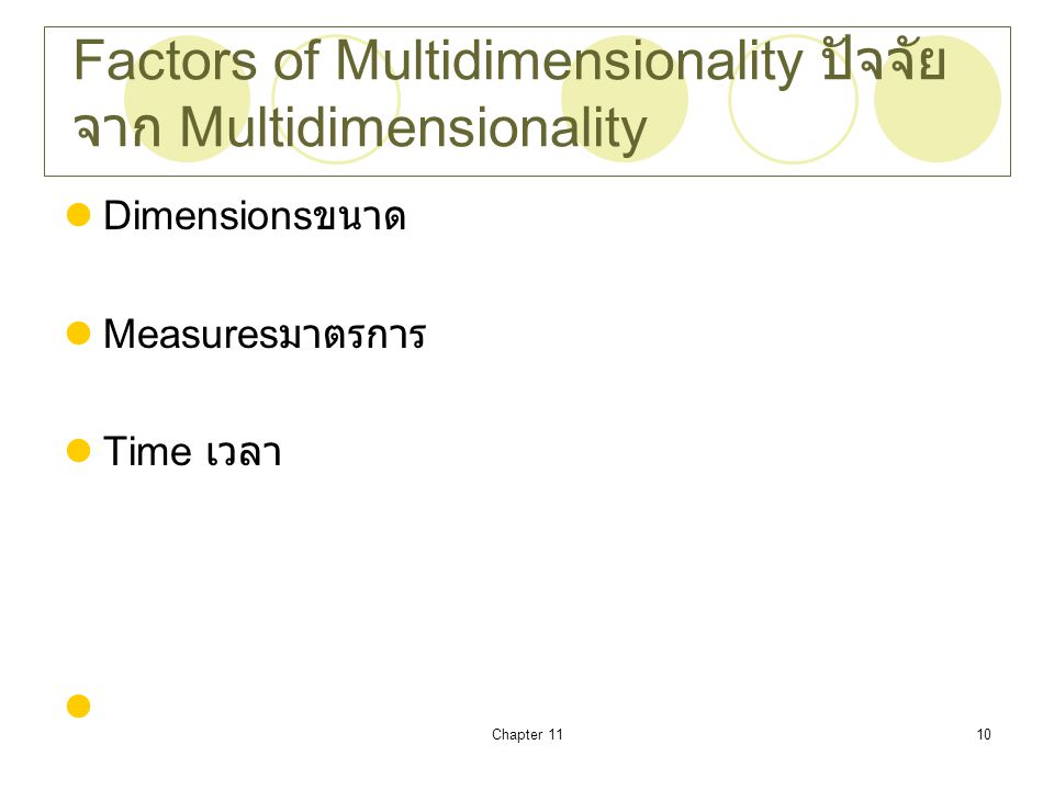 Chapter 1110 Factors of Multidimensionality ปัจจัย จาก Multidimensionality Dimensions ขนาด Measures มาตรการ Time เวลา