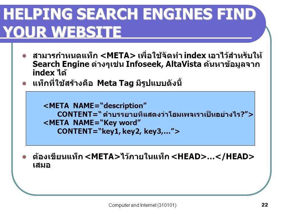Computer and Internet (310101)22 HELPING SEARCH ENGINES FIND YOUR WEBSITE สามารกำหนดแท็ก เพื่อใช้จัดทำ index เอาไว้สำหรับให้ Search Engine ต่างๆเช่น I