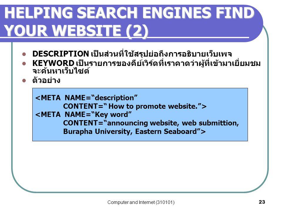 Computer and Internet (310101)23 HELPING SEARCH ENGINES FIND YOUR WEBSITE (2) DESCRIPTION เป็นส่วนที่ใช้สรุปย่อถึงการอธิบายเว็บเพจ KEYWORD เป็นรายการข