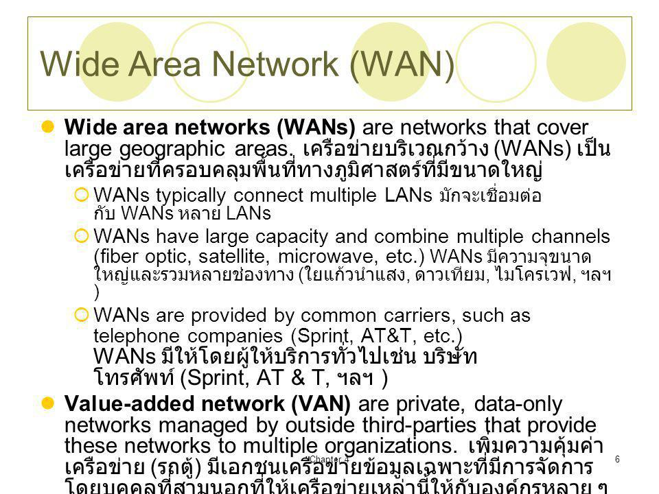 Chapter 46 Wide Area Network (WAN) Wide area networks (WANs) are networks that cover large geographic areas. เครือข่ายบริเวณกว้าง (WANs) เป็น เครือข่า