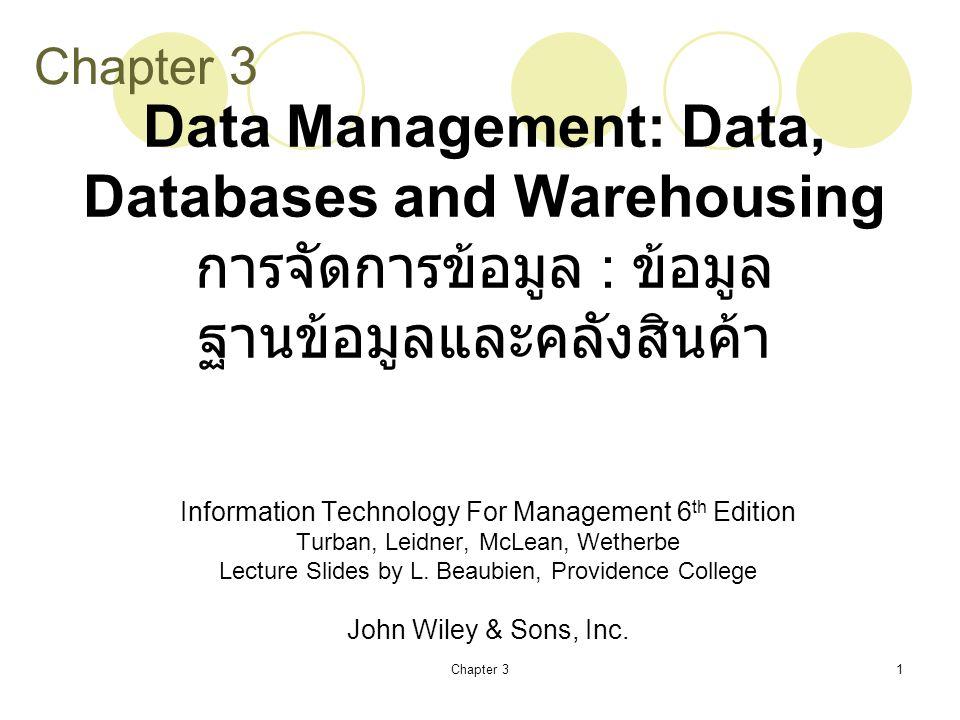 Chapter 32 Learning Objectives วัตถุประสงค์การ เรียนรู้ Recognize the importance of data, managerial issues, and life cycle ตระหนักถึงความสำคัญของ ข้อมูล, ปัญหาการบริหารจัดการและวงจรชีวิต Describe sources of data, collection, and quality อธิบายแหล่งที่มาของข้อมูล, การเก็บและคุณภาพ Describe DMS อธิบาย DMS Describe Data Warehousing and Analytical Processing อธิบายข้อมูลและคลังสินค้าประมวลผล การวิเคราะห์ Describe DBMS (benefits and issues) อธิบาย DBMS ( ผลประโยชน์และปัญหา )