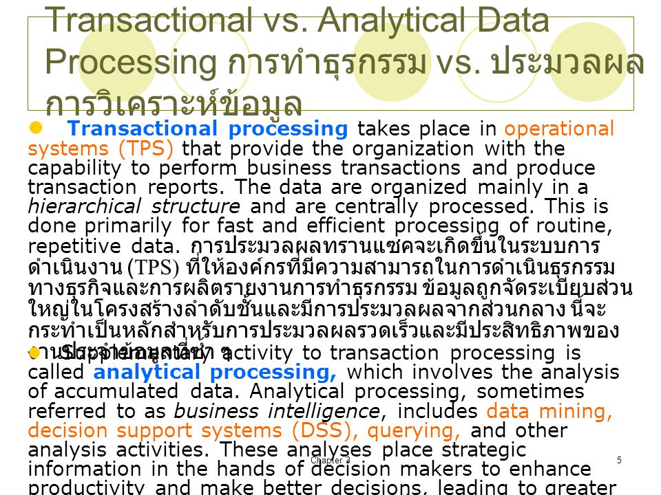 Chapter 35 Transactional vs. Analytical Data Processing การทำธุรกรรม vs. ประมวลผล การวิเคราะห์ข้อมูล Transactional processing takes place in operation