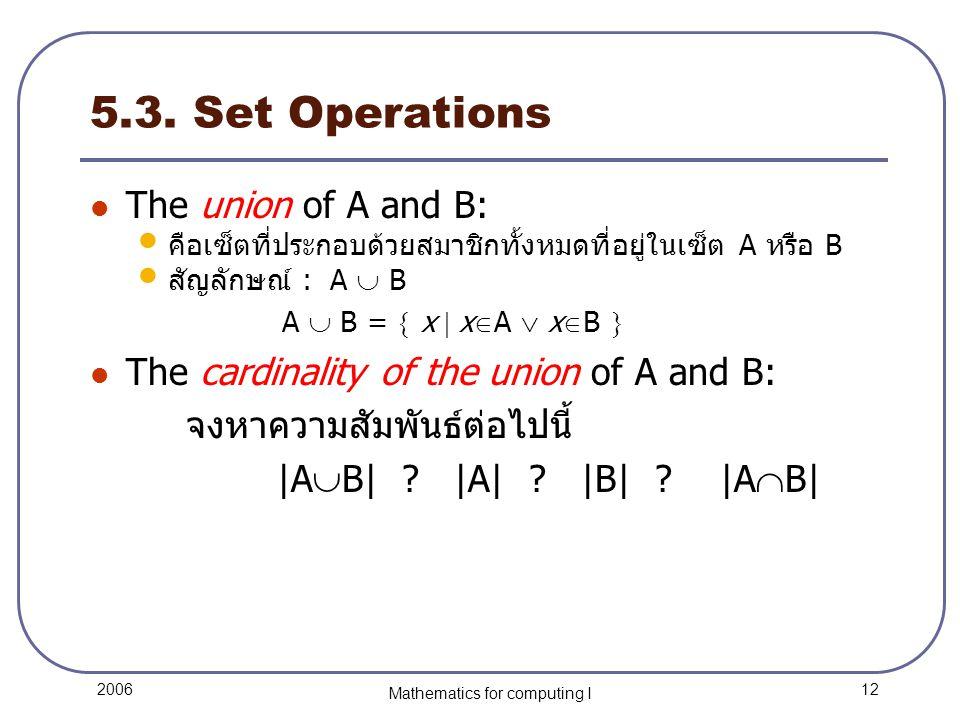 12 2006 Mathematics for computing I 5.3.