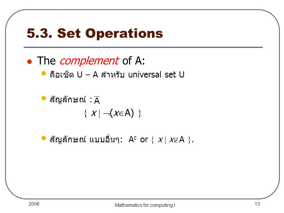 13 2006 Mathematics for computing I 5.3.