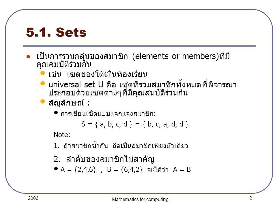 2 2006 Mathematics for computing I 5.1.