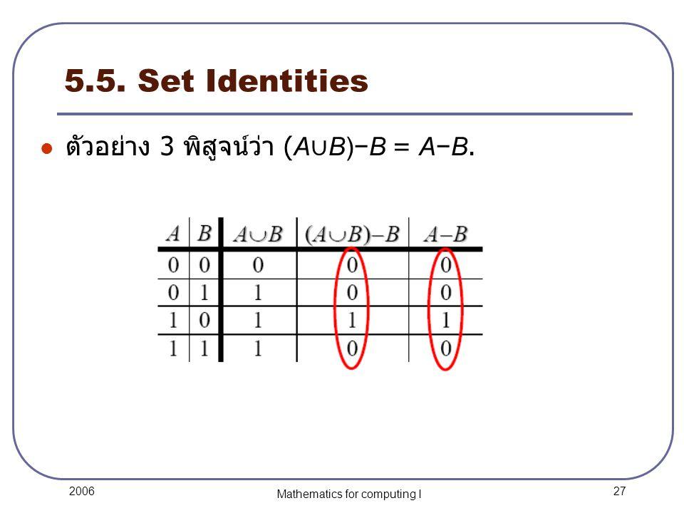 27 2006 Mathematics for computing I 5.5. Set Identities ตัวอย่าง 3 พิสูจน์ว่า (A ∪ B)−B = A−B.
