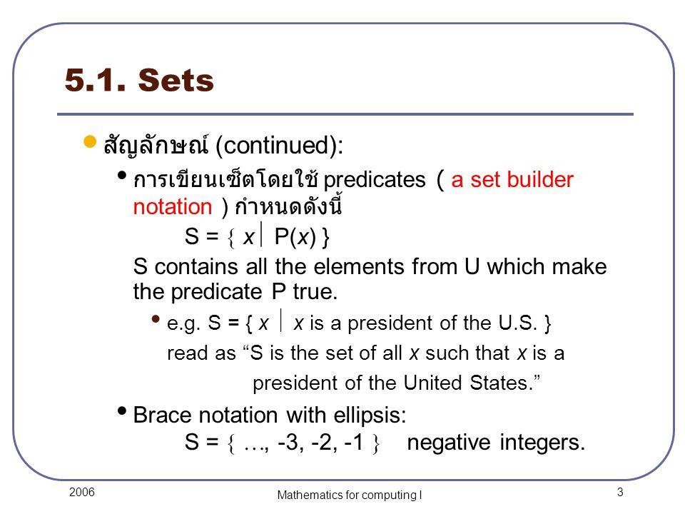 14 2006 Mathematics for computing I 5.3.