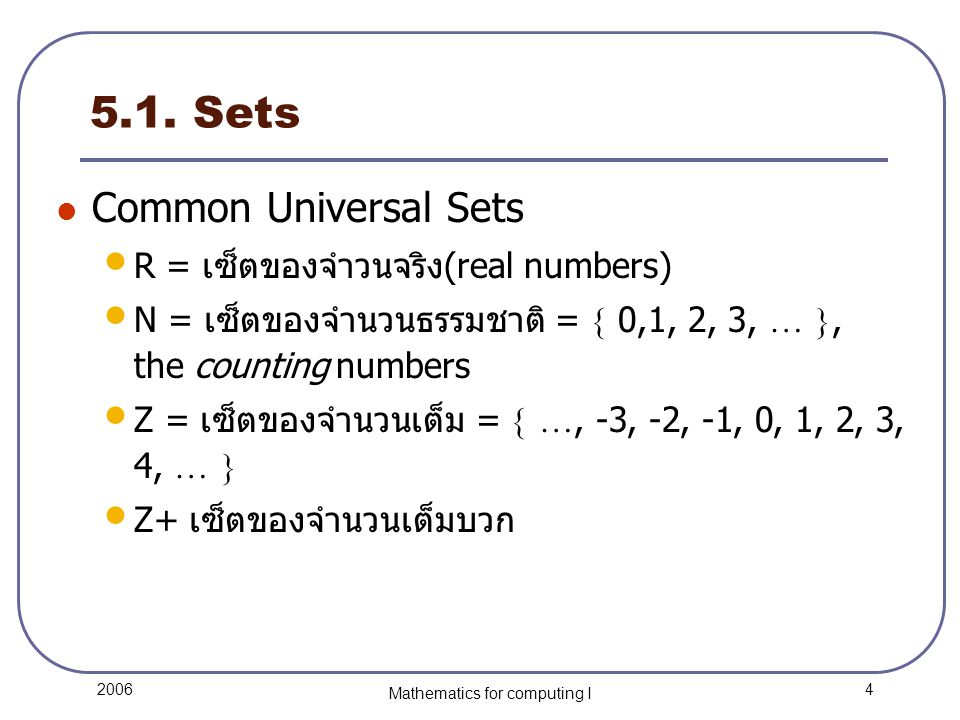 5 2006 Mathematics for computing I 5.1.