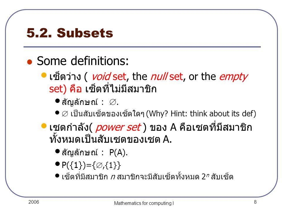 19 2006 Mathematics for computing I 5.4. Venn Diagrams