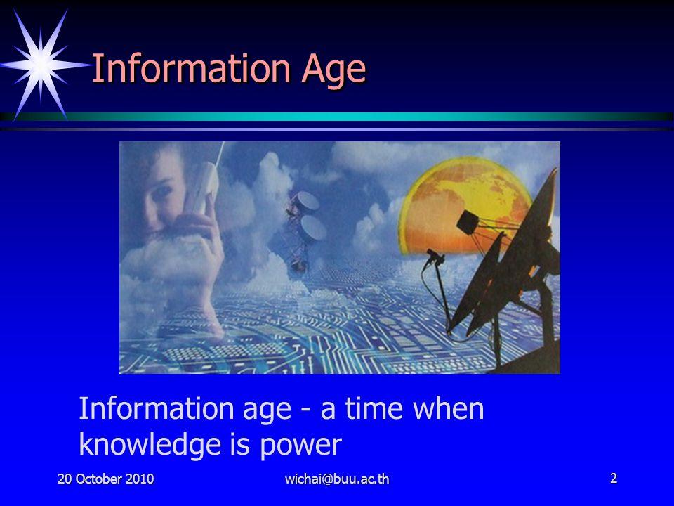 20 October 2010wichai@buu.ac.th13 INFORMATIONINFORMATION