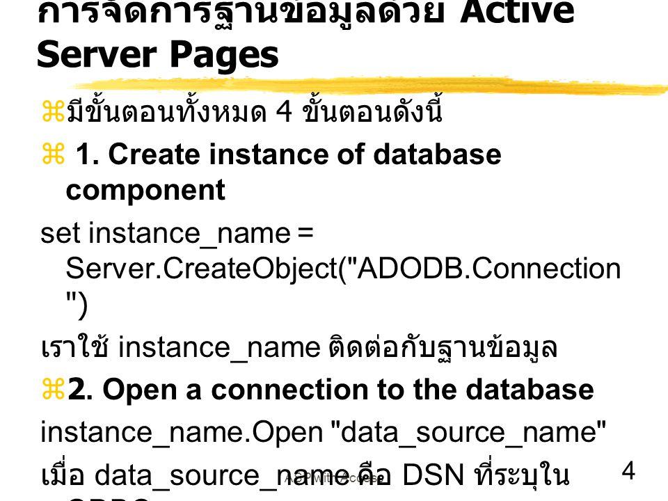 45 ASP with Access โปรแกรม update.asp <% title=Request( title ) artist=Request( artist ) ID=Request( ID ) Query= UPDATE CDs SET title= & title & ,artist= & artist & Query=Query & WHERE ID= & ID Set DataConn = Server.CreateObject( ADODB.Connection ) DataConn.Open records Set RSlist = Server.CreateObject( ADODB.recordset ) RSlist.Open Query,DataConn,3 %>