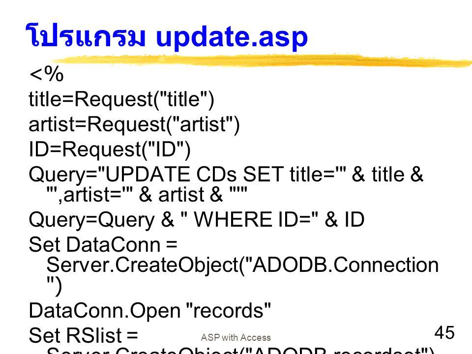 45 ASP with Access โปรแกรม update.asp <% title=Request(