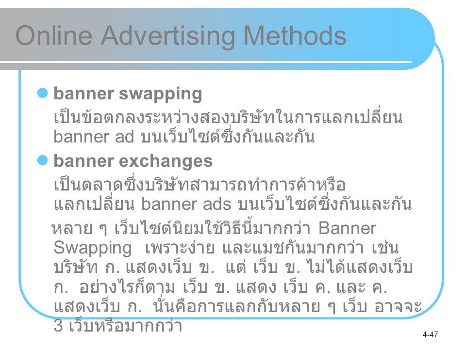 4-47 Online Advertising Methods banner swapping เป็นข้อตกลงระหว่างสองบริษัทในการแลกเปลี่ยน banner ad บนเว็บไซต์ซึ่งกันและกัน banner exchanges เป็นตลาด