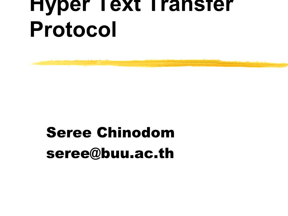 Hyper Text Transfer Protocol Seree Chinodom seree@buu.ac.th
