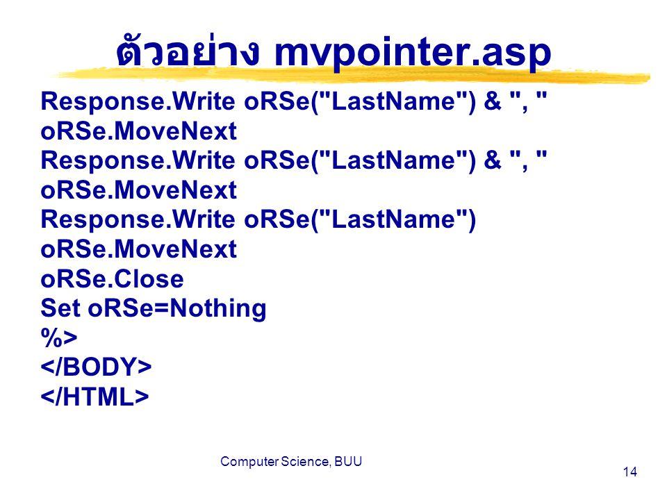 Computer Science, BUU 14 ตัวอย่าง mvpointer.asp Response.Write oRSe( LastName ) & , oRSe.MoveNext Response.Write oRSe( LastName ) & , oRSe.MoveNext Response.Write oRSe( LastName ) oRSe.MoveNext oRSe.Close Set oRSe=Nothing %>