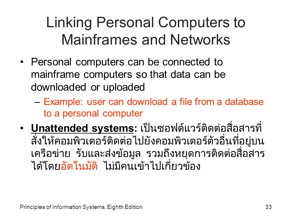 Principles of Information Systems, Eighth Edition33 Linking Personal Computers to Mainframes and Networks Personal computers can be connected to mainf